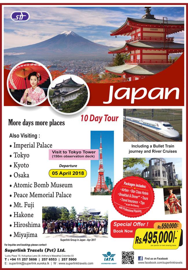 Superlink TravelsJapan Tour - Japan tour